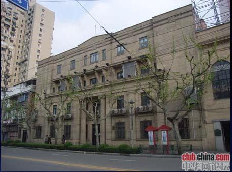 上海共濟會會址北京西路1623號(現為上海中華醫學會的辦公樓)